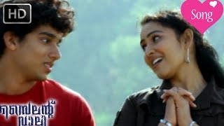 Silent Valley - Pranayamo Song | Silent Valley Malayalam Movie | Official Video