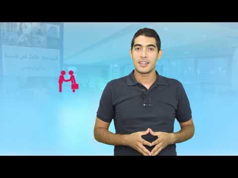 Encyclo-Bourse 18 : Les programmes de rachat en Bourse