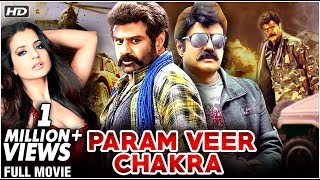 Param Veer Chakra Full Hindi Movie | Balakrishna | Amisha Patel | Super Hit Hindi Dubbed Movie