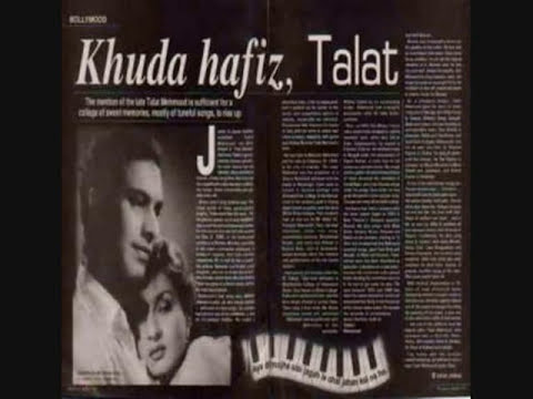 Do Din Ki Mohabbat Mein-talat Mehmood-madan Mohan video