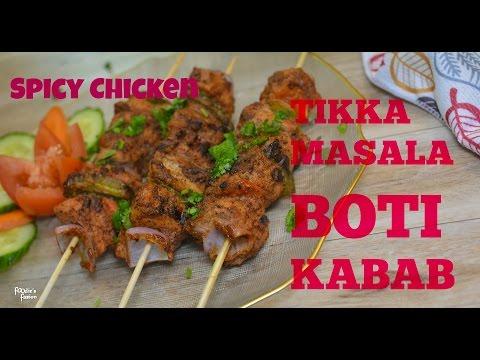 স্পেশাল ইফতার রেসিপি | Chicken Shashlik Original Restaurant Recipe | চিকেন সাসলিক | Iftar Recipe