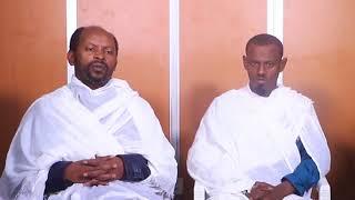 Tehadso Menafkan Yetegaletubet  Documentary