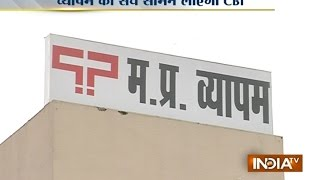 Supreme Court Orders CBI Probe Into Vyapam Scam | India Tv