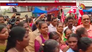 Municipal Workers Protest against State Govt at Vijayawada Lenin Centre