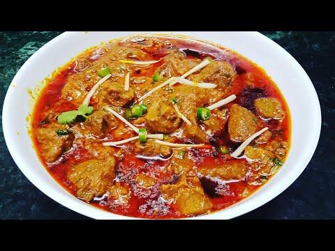 kaleji masala recipe // कलेजी मसाला // kaleji fry masala recipe