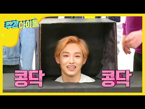 (Weekly Idol EP.347) DECEPTON! Which team will win the Victory?!