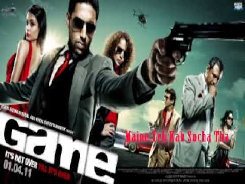 Game - Maine Yeh Kab Socha Tha FULL SONG
