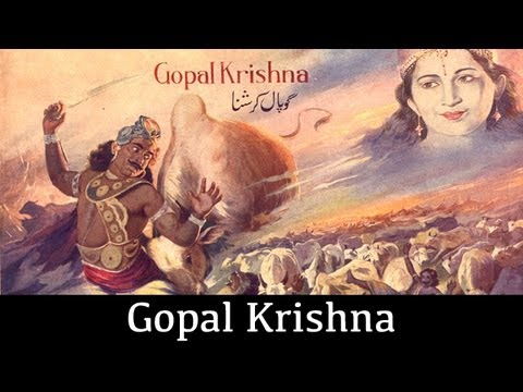 Gopal Krishna 1938, Hindi film