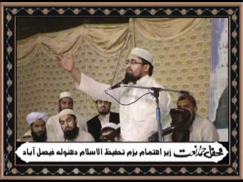 Allah Bohat Bara He Shahid Imran Arfi 21 10 2011 video