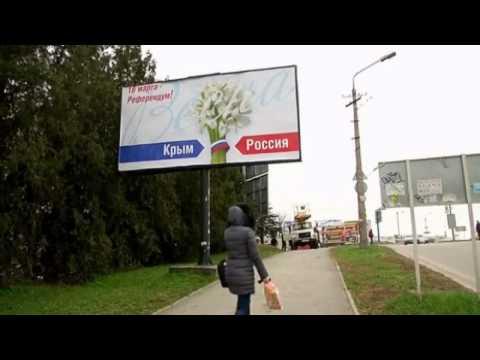 Ukraine Protests  Eggs thrown at Vitali Klitschko during Kharkiv rally
