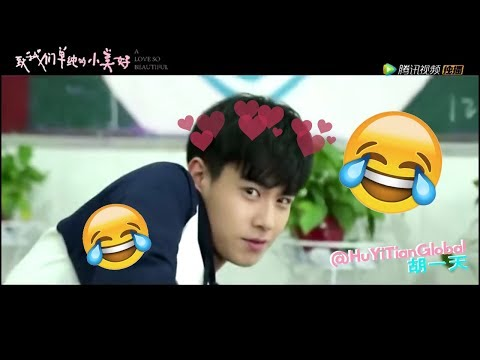 Hu Yi Tian ● Starter Pack [Cute and Funny Moments]