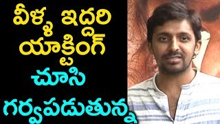 Priyadarshi super Words About Dorasani Movie || Priyadarshi || Dorasani |
