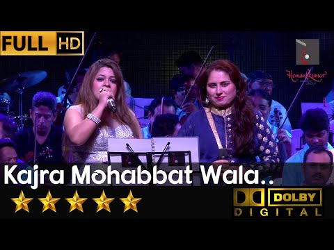 Kajra Mohabbat Wala from Kismat by Gauri Kavi & Nirupama Dey - Hemantkumar Musical Group Live Music