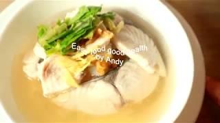 ข้าวต้มปลาอินทรีย์Rice soup  with fish