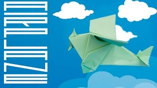 Airplane from paper. How to make paper airplane. Easy origami