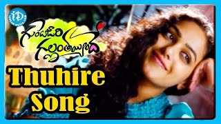 Gunde Jaari Gallanthayyinde - Thuhire Song - Gunde Jaari Gallanthayyinde Movie Songs - Nitin - Nithya Menon