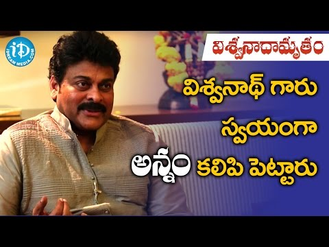 Chiranjeevi About His Relation With Vishwanath || Viswanadhamrutham || #K Vishwanath