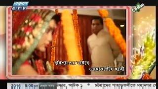 Bangla Eid Ul Azha Natok 2016 Barisaler Master Noakhalir Chatri Ft SabbirMomo