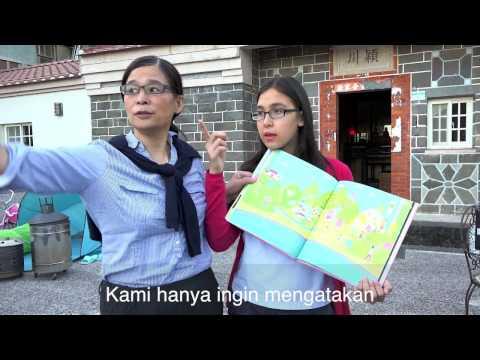 不要問我從哪裡來:專訪龔氏父女(印尼文版)
