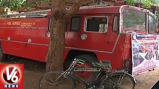 Special Report On Lack Of Fire Engine In Fire Station At Khammam Market