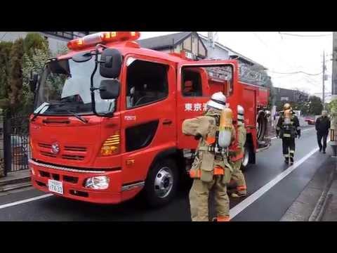 《東京消防庁》火災通報 先着 緊急走行にて消防車到着