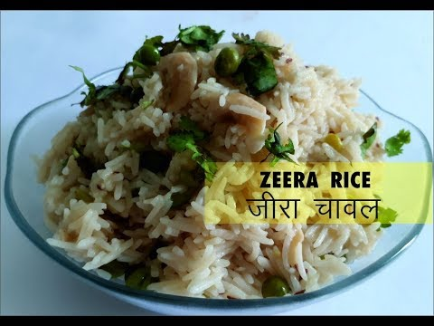 Jeera Rice Recipe Restaurant style In Hindi. Cumin Rice Preparation