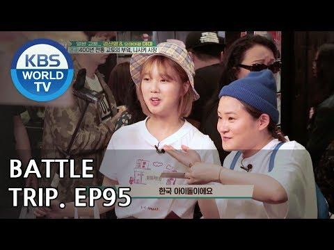 Battle Trip | 배틀트립–Ep.95: MIMI & Kim Shinyoung's trip to Kyoto, Japan [ENG/THA/2018.06.24]
