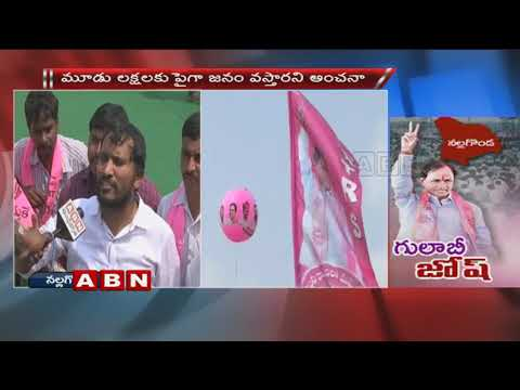 All Arrangements Ready For KCR's Meeting In Nalgonda | TRS Nalgonda Mahasabha Updates | ABN Telugu