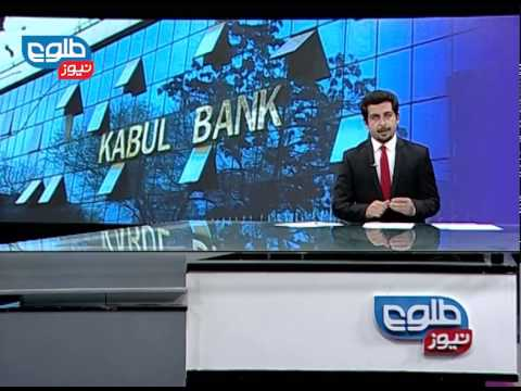 TOLOnews 6 pm News 30 October 2014/ طلوعنیوز ۰۸ عقرب ۱۳۹۳