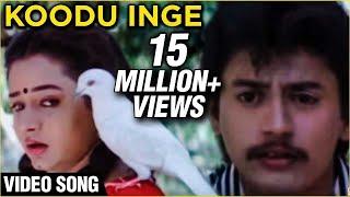 Koodu Inge - Senthamizh Selvan - Tamil Romantic Song - Prashanth