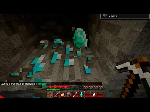 Minecraft с Кубой по русски №102 | 2 Сезон | Алмазики