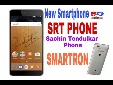 Sachin Tendulkar phone, smartron SRT phone review in bengali