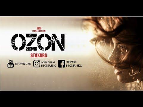 Sto x Brs - Ozon prod.Lezter