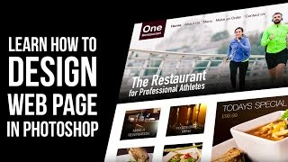 Web design tutorial: How to design Website in Photoshop