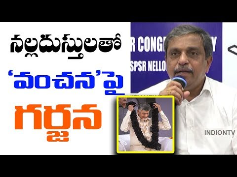 YSRCP To Begin Vanchanapai Garjana In AP | YCP Sajjala Ramakrishna Reddy Press Meet | indiontvnews