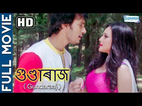 Gundaraaj (HD) - Shakti Kapoor - Raja Goswami - Kaushik Banerjee - Anuradha Roy