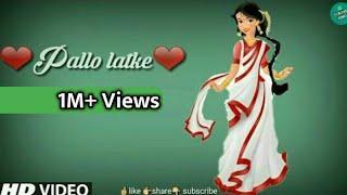 download lagu Pallo Latke : Shaadi Mein Zaroor Aana  Whatsapp gratis