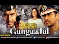 Gangaajal | Superhit Hindi Full Movie | Ajay Devgan | Gracy Singh | Hindi Movies | Action Movies