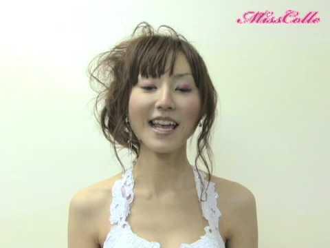 ウエディングドレス姿の片田麻依 コメント