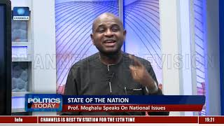 Subsidy Removal: The Rich Mostly Enjoy The Fuel Subsidy - Moghalu