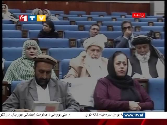 1TV Afghanistan Farsi News 14.09.2014 ?????? ?????