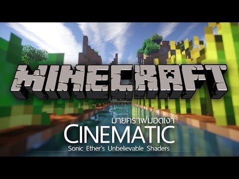 Minecraft Cinematic World Survival GLSL Shaders