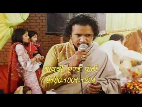 RRDeewana tera aaya Baba teri shirdi.....(Sai Bhajan) By. GAYATRI...