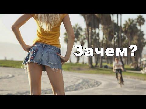 devushka-v-korotkoy-yubke-dala