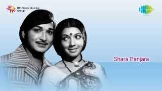 Sharapanjara | Sandesha song