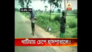 To save mother and new born Kalahandi people reached hospital crossing 40 km flooded road