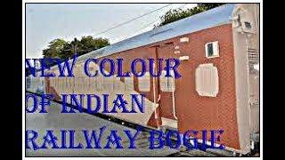 New colour of Indian railways bogie
