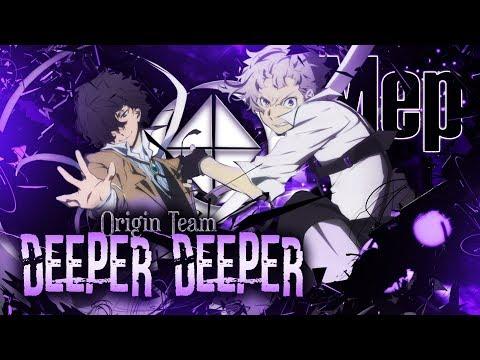 [OT] MEP - Deeper Deeper