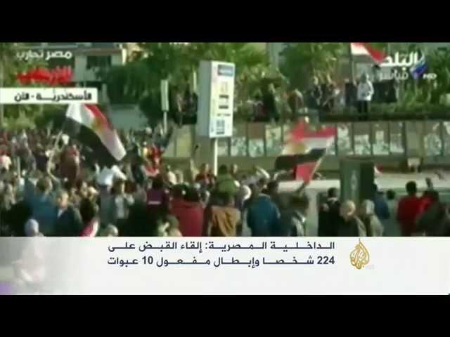 حشد الحكومة المصرية الأمني والعسكري يثير التساؤلات