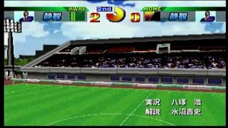J.League Pro Soccer Club o Tsukurou! 2 (Jリーグ プロサッカークラブをつくろう!2)